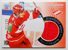 2013-14 KHL Gold Collection Part of the Game #JRS-048 Mikhail Yunkov 032/135
