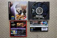 "Fatal Fury 3 + Spine Card ""Very Good Condition"" Neo Geo CD SNK Japan"