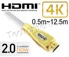 Premium HDMI Cable V2.0 Gold Plated High Speed Audio 3D 4K Ultra HD 0.5m ~ 12.5m