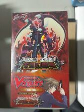 CARDFIGHT!! VANGUARD Trial Deck - Dragonic Overlord (case)