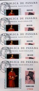 PANAMA-Goya Paintig -5 S/Sh.-cancel,WS133a