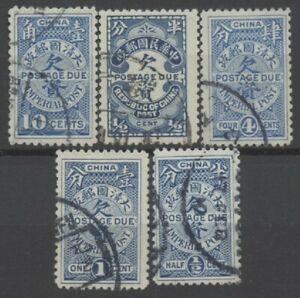 No: 104776 - CHINA - POSTAGE DUE - LOT OF 5 OLD SMALL STAMPS - USED!!