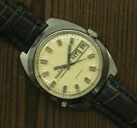 Vintage Men's Wristwatch CHAIKA 2628H mechanical Soviet watch Russian USSR