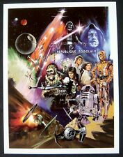 STAR WARS STAMPS SHEET LOT MNH IMPERF 1997 TOGO LEIA R2 D2 SKYWALKER 3CPO SOLO