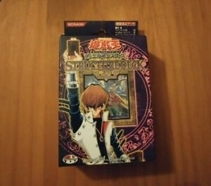 Yugioh - NEW, UNOPENED Japanese Structure Deck Kaiba Volume 2 + FREE