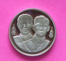 King Bhumibol Adulyadej Rama V Thailand 10 Baht 1990 Proof Coin Siriraj Medical