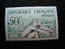 FRANCE - timbre - yvert et tellier n° 964 n** (A12) stamp french