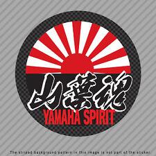YAMAHA SPIRIT Japanese Kanji Vinyl Decal Sticker YZF V-Star V-Max FZ YZ P050_01
