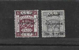 PALESTINE 1920 5pi & 20 PIASTERS SG 54 57 USED JERUSALEM CANCELS