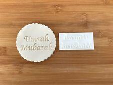 Embossing for cupcake and cake - stamps sugar paste UMRAH MUBARAK