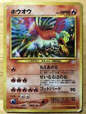 Ho-Oh Pokemon Japanese Neo 3 Revelation Holo 250 G
