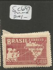 Brazil SC 697 (Price Includes Only One Stamp) MNH (3czy)