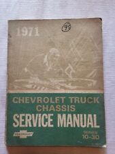 1971 CHEVROLET TRUCK CHASSIS SERVICE MANUAL SERIES 10-30