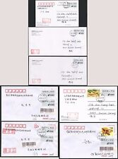 China PRC 1999 Nagler ATM Black Imprint Complete Set on 7 mailed Covers Cards