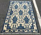 """AN AWESOME DECORATIVE CHINESE RUG3'4"""" X 5'1"""""""