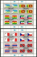 Verenigde Naties (Nw York) Yv 341-356 gebruikte vellen