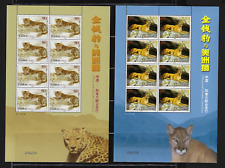 PRC / China Stamps — 2005, Wild Cats #3458-3459 (2 Souvenir Sheets) — MNH