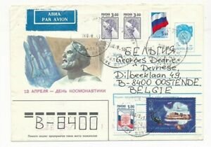 D188840 Space 2007 Uprated Stationery Cover Nalchic Russia Oostende Belgium