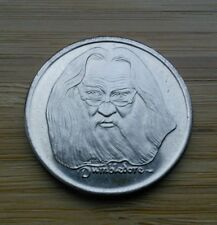 HARRY POTTER Coin - ALBUS DUMBLEDORE -  Philosopher's Stone 2001 Collection