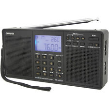 AIWA Japan World Band Stereo Short Wave Digital Tuning Radio AR-MDS25
