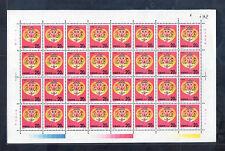 China 1992-1 Year Of Monkey Full Sheet