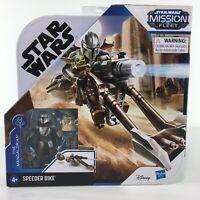 Star Wars Mission Fleet The Mandalorian & The Child Speeder Bike Disney Hasbro