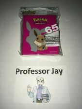 Pokemon Cards ULTRA PRO Eevee 2019 Sleeves LIMITED EDITION TCG