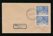 FIJI 1949 UPU FDC + BOXED CESSION DAY 1/6 PAIR FRANKING