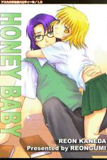 Gundam Seed Destiny LOVE Doujinshi Athrun x Cagalli Honey Baby ReonGumi