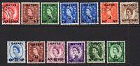 Qatar Overprint 1957-58 QE11 Twelve Stamps Mounted Mint & Used (6499)