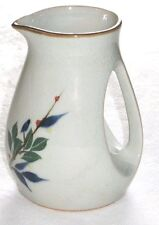 Vintage Japanese Art Pottery Crackle Glaze Pitcher Hand Painted Leaves & Berries