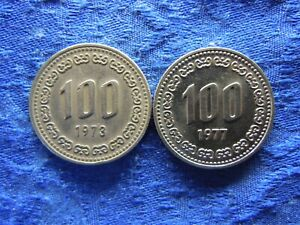 KOREA 100 WON 1973, 1977 AU, KM9