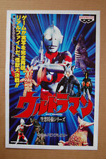 Ultra Man Arcade Flyer Video Game promotional poster