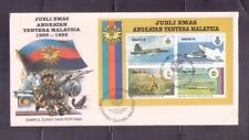 Malaysia 1983  50th Anniversary of Armed Forces , MS on FDC
