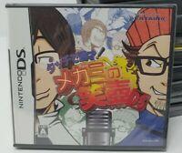 New Sealed Nintendo DS Touch de Manzai! Megami no Etsubo DS 00060 JAPAN IMPORT