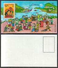 HONG KONG 1996 Serving The Community MS Mint MNH