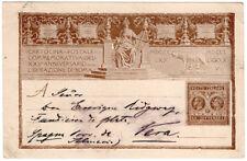 (I. B) ITALIA POSTALE: ROMA LIBERAZIONE cartolina Anniversario (25th)