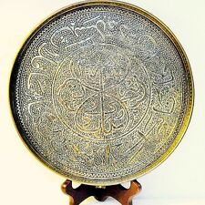 + 100 Years Old Round Muradabad Brass Presentation Tray with Persian Couplets