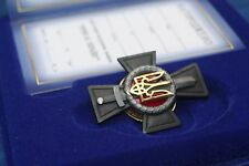 UKRAINE ORDER CROSS Medal BLOOD for Ukraine Donbass Кров за Украину ATO W DOC