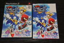 Used PS2 Sega Sonic Heroes   SONY PLAYSTATION JAPAN IMPORT