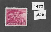 MNH Stamp Issued by Third Reich  in February 1945 / Volkssturm or People's Army