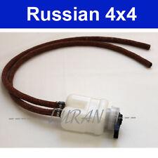 Behälter Bremsflüßigkeit + Deckel Geber + Schlauch Lada 2101-2107, Lada Niva