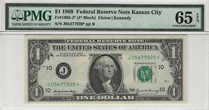 1969 $1 FEDERAL RESERVE STAR NOTE KANSAS CITY FR.1903-J* PMG GEM UNC 65 EPQ
