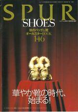 SPUR Japanese SHOES BAG Magazine