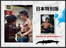 """SPECIAL JAPANESE EDITION – BRUCE LEE FOREVER """"ON THE SET WITH THE LITTLE DRAGON"""""""