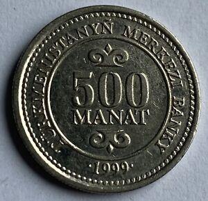 Turkmenistan 500 Manat 1999 (KM#12)