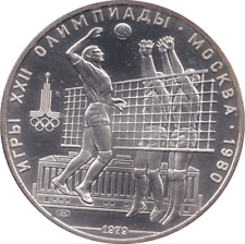 1980 Silver Proof Russian 10 Roubles Olympic Commemorative Coin VOLLEYBALL