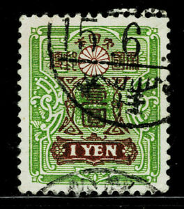 Japan #125(1) 1913-14 1 yen yellow green & mr IMPERIAL CREST Used CV$45.00