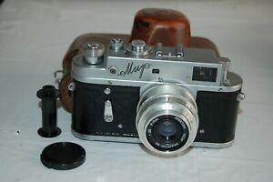 MIR Vintage 1959 Soviet Rangefinder Camera and Lens. No.5945546. UK Sale