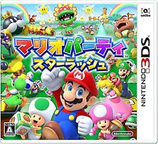 Nintendo 3DS Japan Mario Party Star Rush Brand-new Tracking Number from Japan